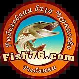 Охота - рыбалка - база Черкасово на Рыбинском водохранилище